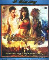 Шаг вперед 1,2,3 (3 Blu-ray)