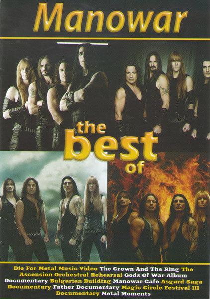 Manowar The Best (Hell On Earth Part V / Bonus) на DVD