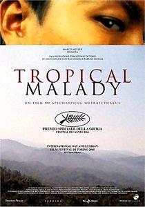 Тропическая болезнь на DVD