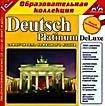 Deutsch Platinum DeLuxe (CD-ROM)