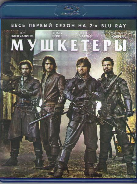 Мушкетеры 1 Сезон (10 серий) (2 Blu-ray)* на Blu-ray