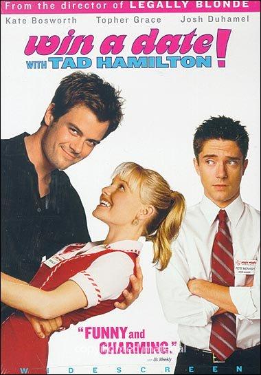 Выиграй свидание с Тедом Гамильтоном  на DVD