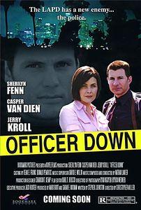 Офицер убойного отдела  на DVD