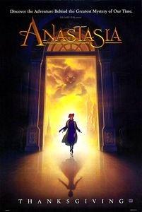 Анастасия/Барток великолепный на DVD