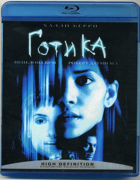 Готика (Blu-ray)* на Blu-ray