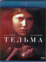Тельма (Blu-ray)