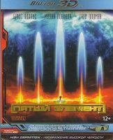 Пятый элемент 3D+2D (Blu-ray 50GB)