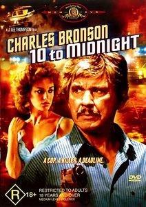 За десять минут до полуночи на DVD