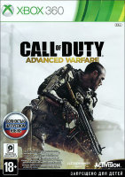 Call of Duty Advanced Warfare (2 Xbox 360)