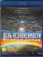 День независимости Возрождение 3D+2D (Blu-ray 50GB)