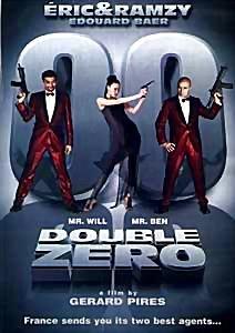 Два нуля на DVD
