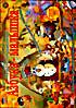 Мультипликационная Азбука - малышка. Тетушка Сова и веселая мультяшная компания (2 DVD) на DVD