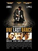 Последний танец (реж. Макс Маковски)