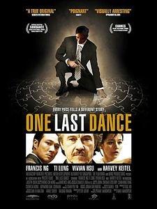 Последний танец (реж. Макс Маковски) на DVD