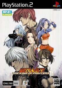 King of Fighters Neowave [PS2]