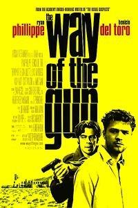 Путь оружия на DVD