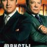 Юристы Бостона 1 Сезон (17 серий) (3DVD) на DVD