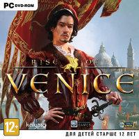 Rise of Venice (PC DVD)
