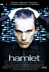 Гамлет (реж. Майкл Алмерейда) на DVD