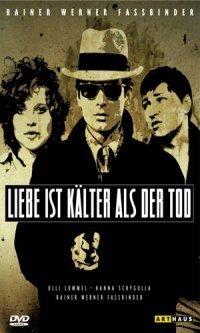 Любовь холоднее смерти (Без полиграфии!) на DVD