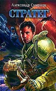 Военная хроника Праздники III Рейха (Без полиграфии!) на DVD