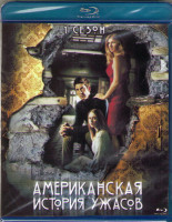 Американская история ужасов 1 Сезон (12 серий) (Blu-ray)*
