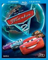Тачки 2 (2 Blu-Ray)