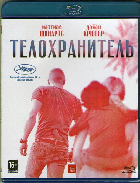 Телохранитель (Blu-ray) на Blu-ray