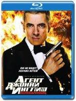 Агент Джонни Инглиш Перезагрузка (Blu-ray+DVD)