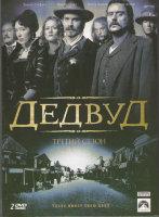 Дедвуд 3 Сезон (12 серий) (2 DVD)