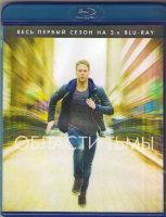 Области тьмы (22 серии) (2 Blu-ray)