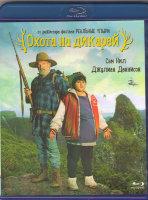 Охота на дикарей (Blu-ray)