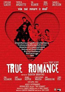 Настоящая любовь на DVD