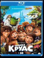 Семейка Крудс 3D+2D (Blu-ray 50GB)