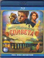 Невероятное путешествие мистера Спивета (Blu-ray)