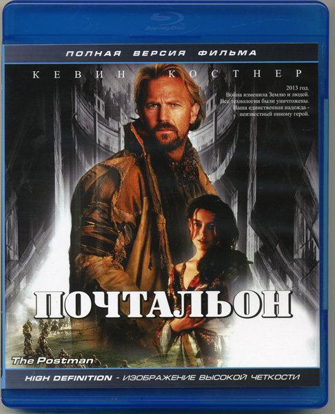 Почтальон (Blu-ray)* на Blu-ray