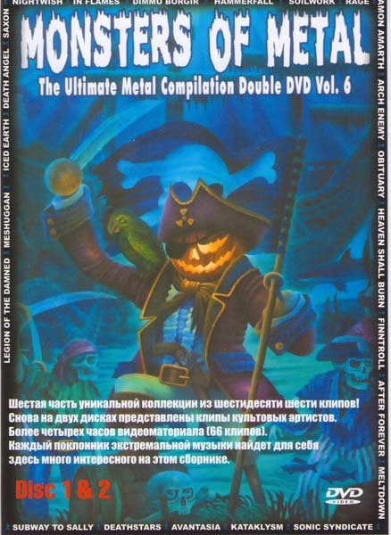 Monsters of Metal - The Ultimate metal Compilation double DVD Vol. 6 на DVD