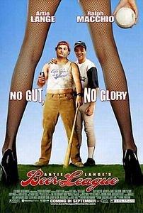 Пивная лига на DVD