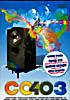 Союз 40 (    Сборник популярной музыки )  на DVD