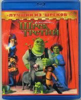 Шрек 3 3D+2D (Blu-ray 50GB)