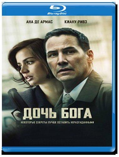 Дочь бога (Blu-ray) на Blu-ray