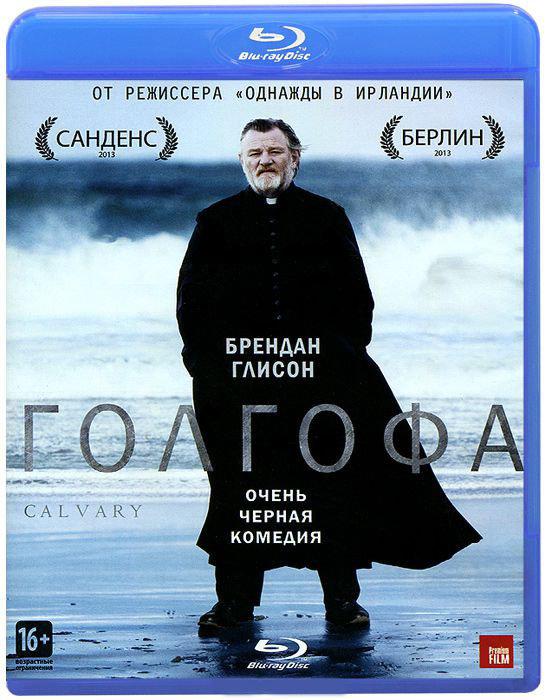 Голгофа (Blu-ray)* на Blu-ray
