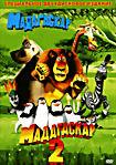 Мадагаскар / Мадагаскар 2 (Позитив-мультимедиа) (2 DVD)