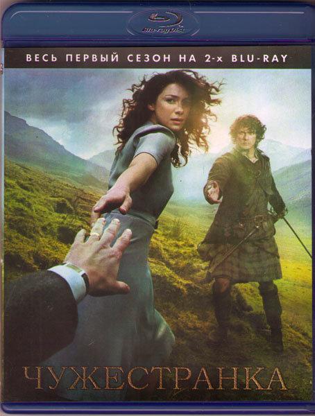 Чужестранка 1 Сезон (8 серий) (Blu-ray)