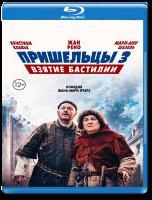 Пришельцы 3 Взятие бастилии (Blu-ray)
