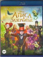 Алиса в Зазеркалье 3D+2D (Blu-ray 50GB)