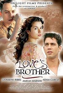 Братья соперники  на DVD