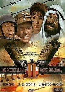 Приключения канонира Доласа на 3 DVD (DVD-R) на DVD