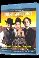 Дикий дикий Вест (Blu-ray)*