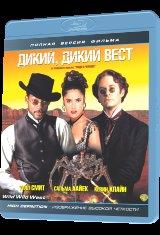 Дикий дикий Вест (Blu-ray)* на Blu-ray